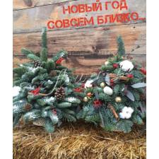 Ель Новогодняя мини