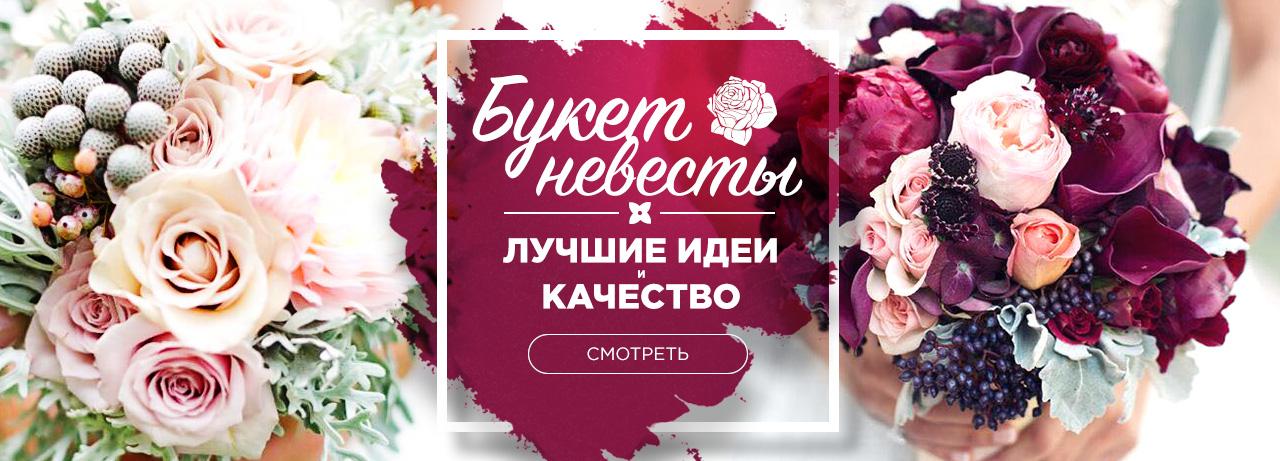Реклама доставки цветов в журналах доставка цветов москва область